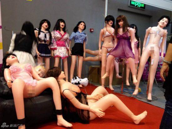 Buổi triển lãm đồ chơi tình dục tại Trung Quốc